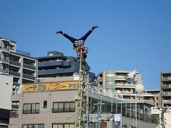 100110川越市出初式はしご乗り6.jpg