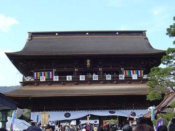 2009年4月5日善光寺山門.jpg