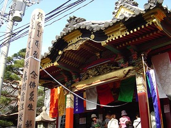 2009年4月5日善光寺釈迦堂.jpg